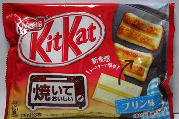 Toaster Oven Kit Kats